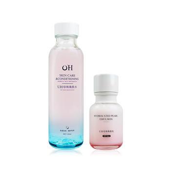 UH 珍珠水乳套装150ml+50ml 细致修护肌肤