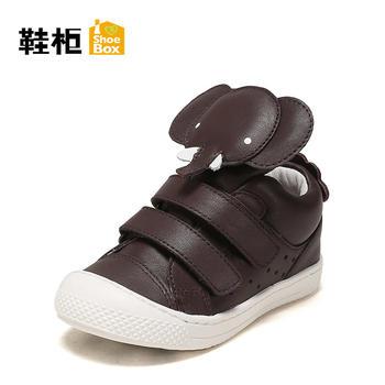 鞋柜宝宝学步鞋小童鞋男宝宝0-3岁学步鞋防滑
