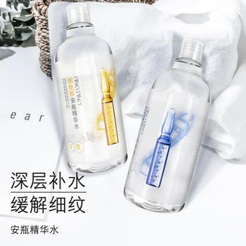 缤肌 李佳琦推荐玻尿酸+烟酰胺安瓶精华水2瓶组合装