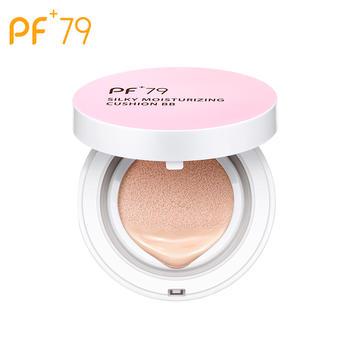 【PF79丝薄莹润气垫BB象牙色15g*2】遮瑕裸妆隔离粉底液