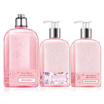 Matin Rosie/玛汀露丝洗护樱花洗发水+护发素+发膜