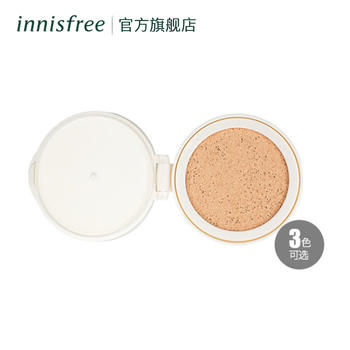 韩国悦诗风吟(innisfree)水感亲肤气垫粉凝霜 替换装