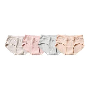 歌庆纯棉孕妇内裤薄款舒适透气夏季薄款