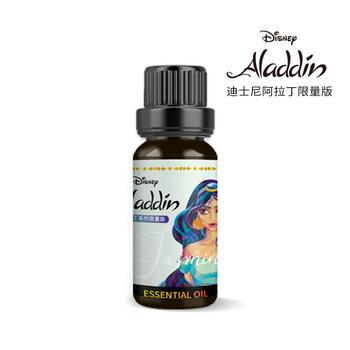 Disney迪士尼薰衣草茶树单方精油面部护肤按摩全身精油