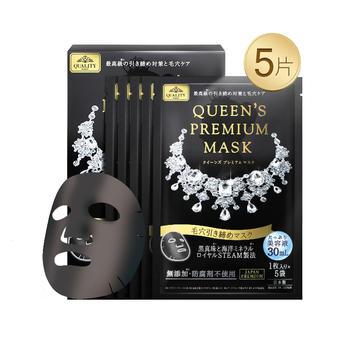 日本QUALITY FIRST 钻石女王紧致面膜 皇后的秘密 5片装