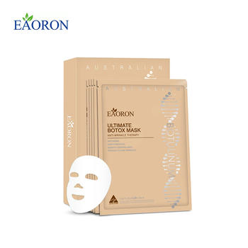EAORON澳容肉毒杆菌细致嫩肤抗痘抗皱驻颜面膜 5片/盒
