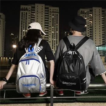 萨兰丹迪国潮嘻哈潮牌简约时尚双肩包学院风旅行背包