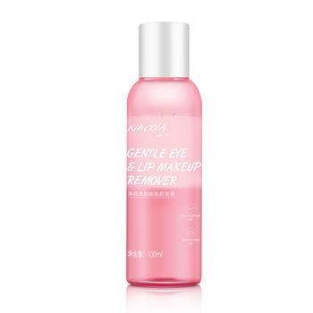 NACOLA 净润清颜眼唇卸妆液130ml温和卸妆眼唇适用