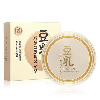 LANQIN日系遮瑕定妆豆乳保湿控油粉饼蜜粉