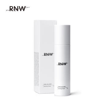 韩国热销RNW如薇烟酰胺纯然匀透保湿提亮精华水125ml