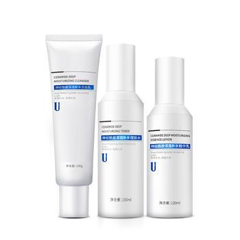 优理氏(UNES) 神经酰胺深润补水套装3件套水乳精华保湿