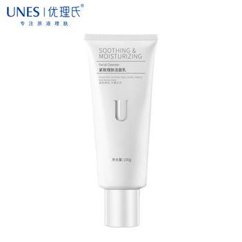 优理氏(UNES) 紧致理肤弹润洁面乳100g锁水保湿洗面奶