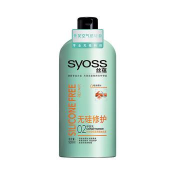 丝蕴无硅修护润发乳护发素500ml滋养毛躁无硅油