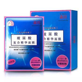森田保水玻尿酸滋润型复合精华面膜5片