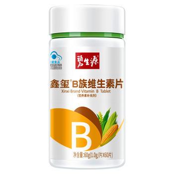碧生源 鑫玺B族维生素片60片/瓶补充维生素B