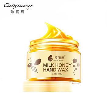 欧丽源牛奶蜂蜜嫩白保湿滋养手蜡膜150g