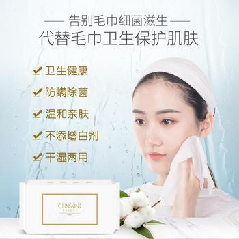 瓷肌抗菌巾一次性洗脸巾棉柔洗脸巾美容卸妆巾