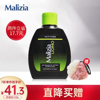 玛莉吉亚(MALIZIA)香根草男士私处护理液200ml 私密处洗液/清洁