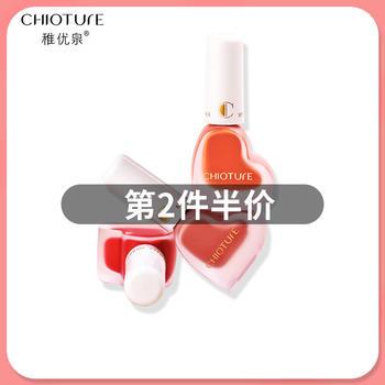 【第二件半价】稚优泉液体腮红自然亮肤保湿胭脂