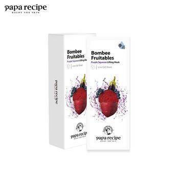 【有效期到2020年5月】Papa recipe 春雨 果蔬紫色面膜