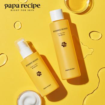 Papa recipe 春雨蜂蜜水乳清爽护肤套装