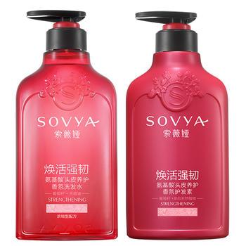 索薇娅葡萄籽焕活强韧套装(洗发水500ml+护发素500ml)