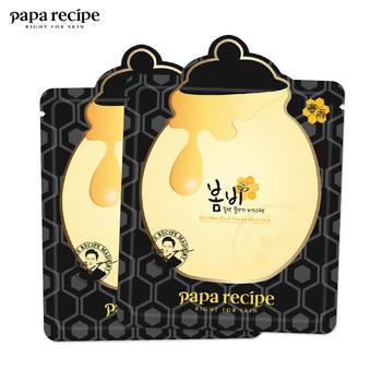 paparecipe春雨黑卢卡蜂蜜黑面膜2盒装清洁毛孔补水保湿