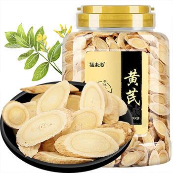 福东海  黄芪500g克甘肃特产黄芪片