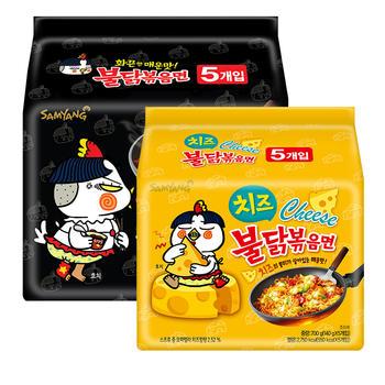 韩国三养超辣火鸡面 巨辣鸡肉芝士味方面便拌面10连包