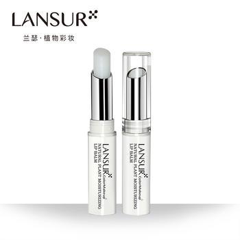 中国•兰瑟天然植物润唇膏2.4g保湿无色