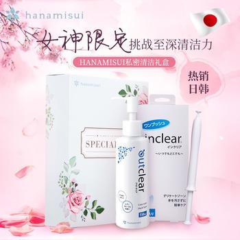 Hanamisui女性护理凝胶私处清洁护理洗液情人节礼盒