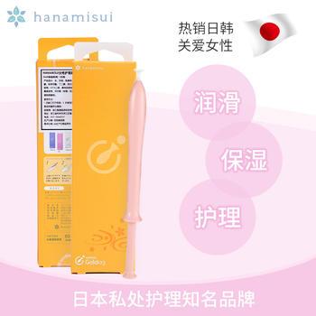 HANAMISUI 女性护理凝胶Gold保湿润滑系列3支装