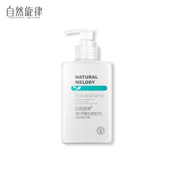 自然旋律 维B5果酸丝滑身体乳300g 改善鸡皮肤丝滑透亮
