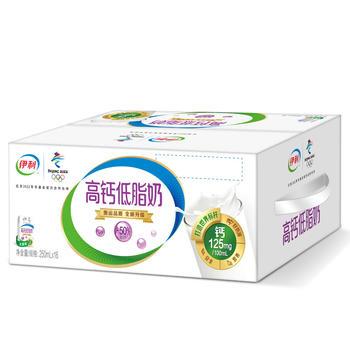 【10月新货】伊利 高钙低脂纯牛奶250ml*16盒整箱礼盒装