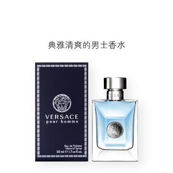 意大利•范思哲(versace)男士香水50ml