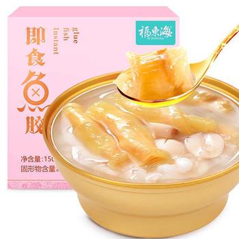 福东海  即食花胶150g/罐  即食鱼胶鱼肚藜麦莲子