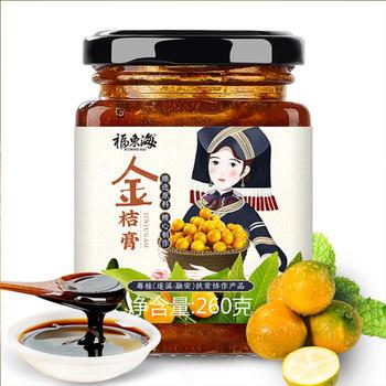 福东海 冰糖金桔膏融安金桔柠檬膏手工冰糖蜂蜜150克
