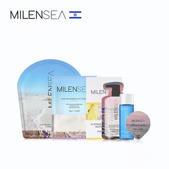 【出游必备】MILENSEA米蓝晞进口死海矿物套装体验装