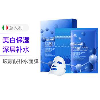婧麒孕妇玻尿酸面膜孕妇护肤品补水保湿面膜