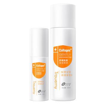 创尔美安润水乳2件套补水保湿爽肤水舒缓敏感肌乳液
