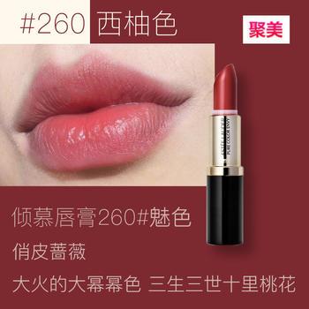 【聚美直发】雅诗兰黛 花漾倾慕唇膏 2.8g 260#