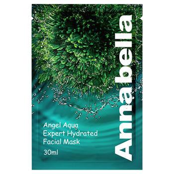 泰国atreus海藻面膜AT海藻天然控油补水保湿女贴片正品