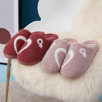 远港冬季棉拖鞋室内男女家居半包跟情侣防滑厚底保暖
