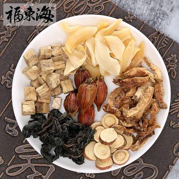 福东海 菊苣栀子茶 葛根桑叶百合甘草菊苣根茶120g
