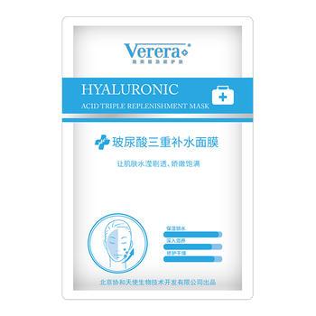 维芙雅(Verera)北京协和天使新款玻尿酸三重补水面膜