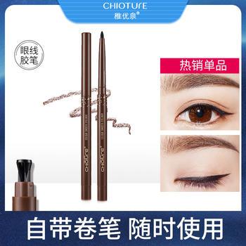 稚优泉眼线胶笔液膏不易晕染防水防汗不易脱妆