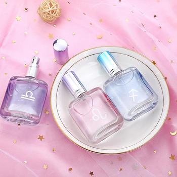 小清新流沙香水持久淡香女士十二星座香水