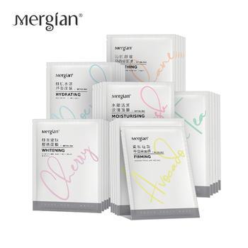 Mergian/美肌颜鲜果植物面膜系列(6选1)任选