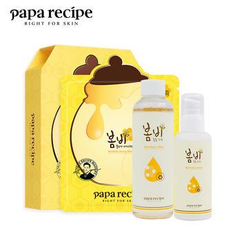 【护肤3件装】Papa recipe 春雨 补水面膜+爽肤水+乳液