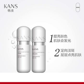 韩束高肌能银胶囊两件套(柔肤水130ml+乳液50ml)